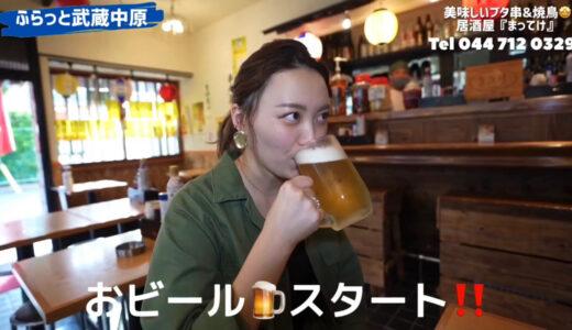 【ふらっと武蔵中原】居酒屋『まってけ』ビールに、、、酢?!絶品焼き豚を堪能
