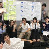 【中原区役所×かわさき若者会議】若者が「市政だより」を制作するプロジェクトスタート